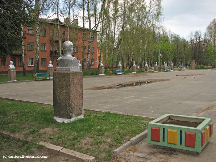 bykhov_31