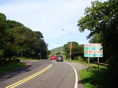 陽金公路轉往巴卡拉公路