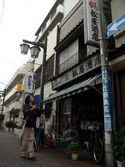松屋酒店は渋いぞ。