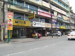 Purefoods Nuggets JP Rizal St Banner_2 (cityadpics) Tags: city advertising banners purefoods