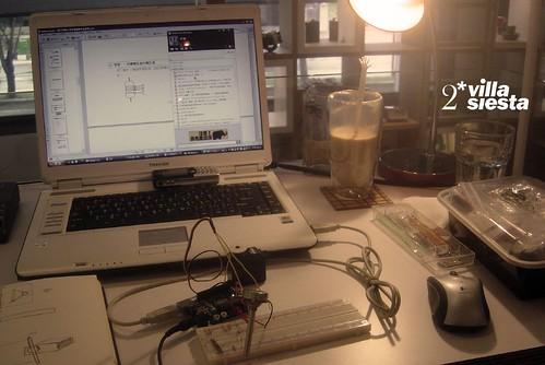 080706 arduino lab-2