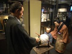 Tokyo 2008 - 國立科學博物館 - 日本館 (6)