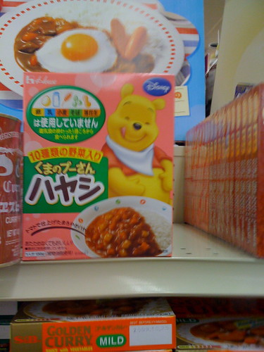 Winnie the Pooh Curry!