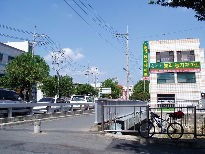 Geumsan