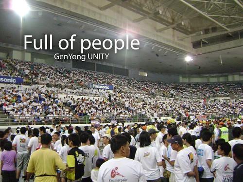 Full of People