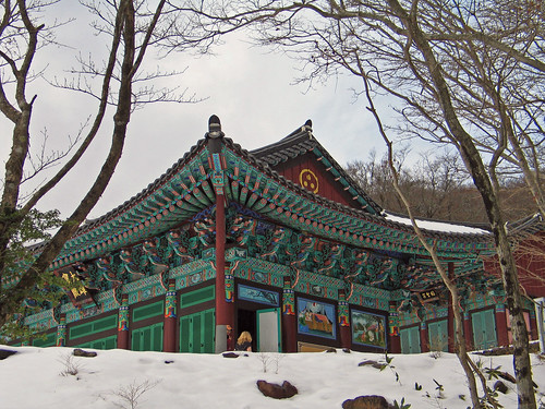 The Yeongshil hermitage