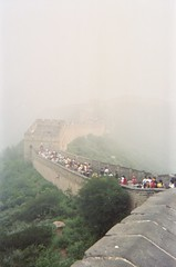 Great Wall of China - Smog (ConanTheLibrarian) Tags: china wall smog tourists greatwall greatwallofchina