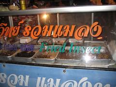 NYE Chiang Mai