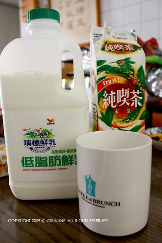 [20090123]紅茶牛奶前製