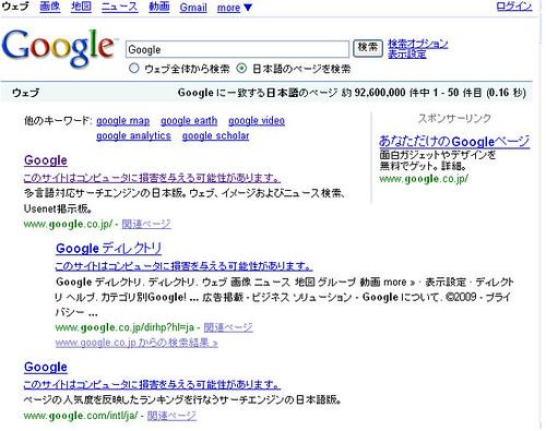 l_yuo_google_01