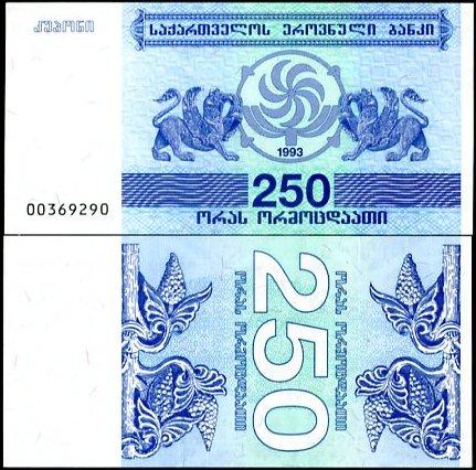 250 Laris Gruzínsko 1993, P43