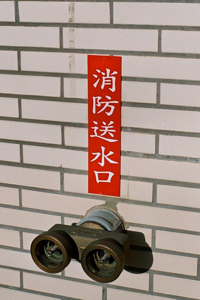【S-M-C TAKUMAR 50mm F1.4】