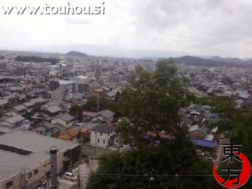 Mesto Gifu