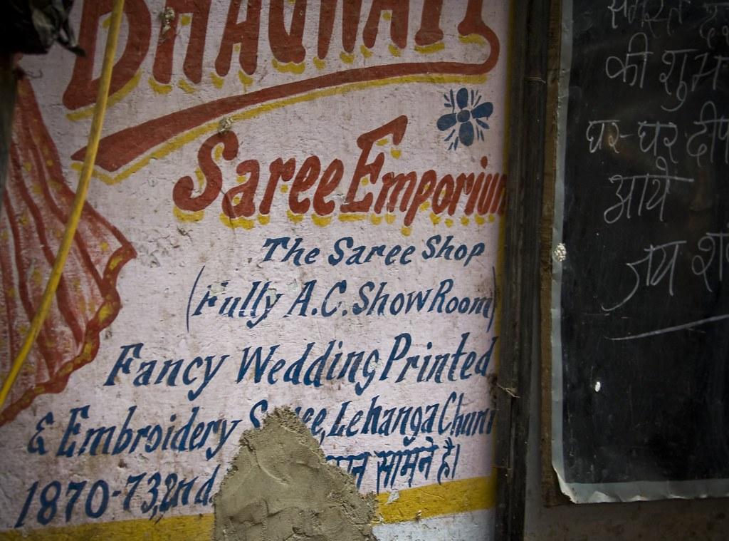 Saree Emporium