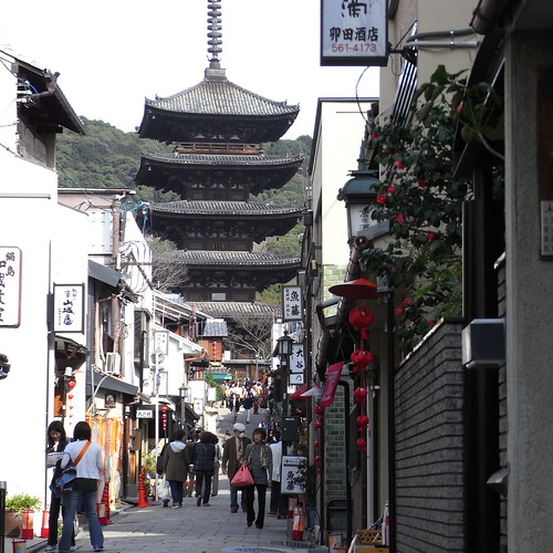 Yasaka five-storied pagoda