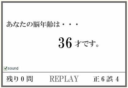 Screenshot - 2007_11_7 , 上午 09_48_48.jpg
