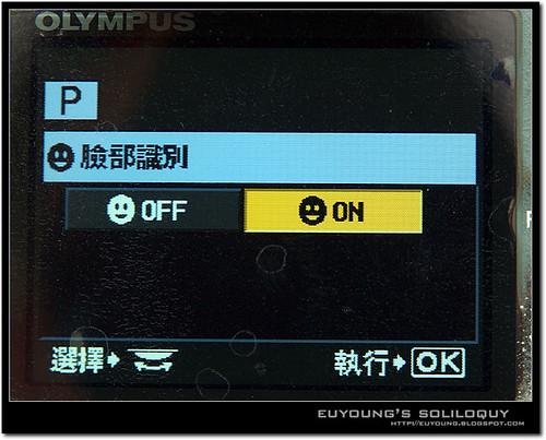 e420_menu8 (by euyoung)