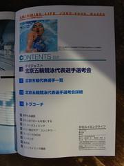 IMG_4302.JPG