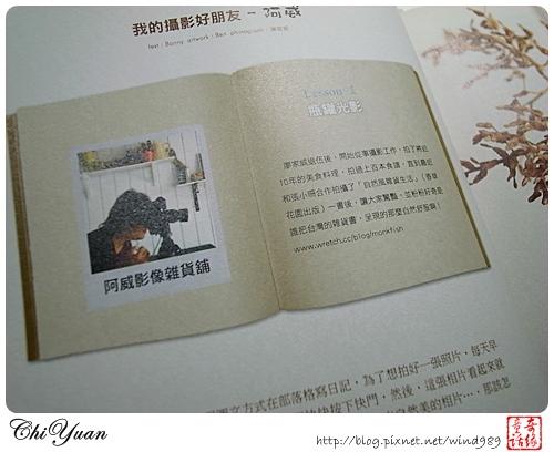 閱讀_散步生活2