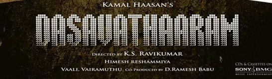 Dasavatharam - Movie Title