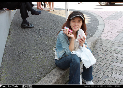 2008_tokyo_0399