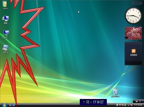Desk-Icon-06