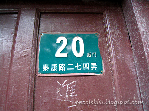tai kang address sign