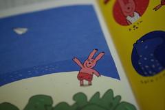 文字が大きくて挿絵の多い本を選んだ娘
