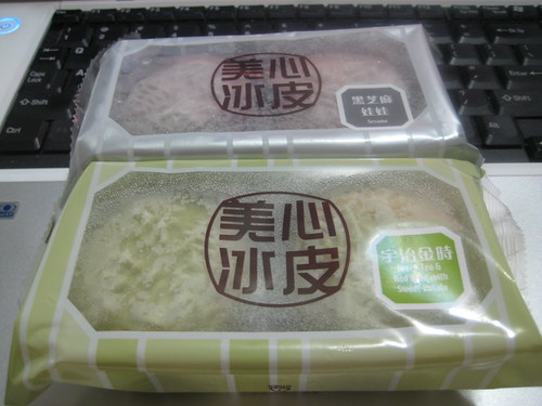 Mei Xin Snowy Mooncake (packaging)