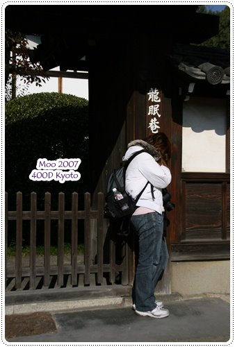 東福寺門外-3