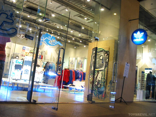 adidas originals store singapore 9