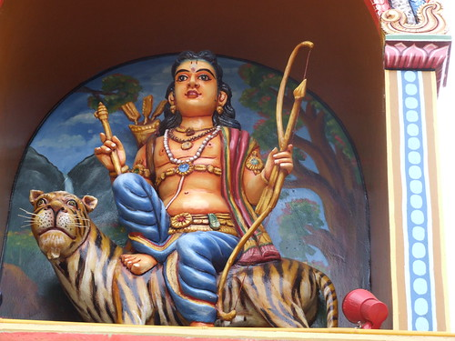 Udappu
