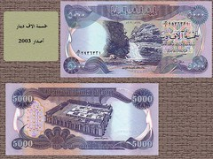 2003-50         (Salwan ALabdaly  ) Tags: war king sommer iraq central bank saddam nuri has currency iraqi faisal babel   dinars   ghazi     husseins rafidain   alsaid         salwan  alabdaly