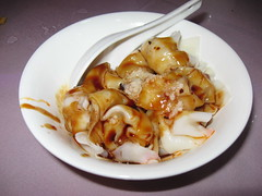 Famous Sichuan: Sichuan wonton with red oil