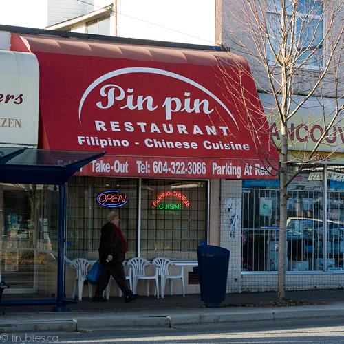 Pinpin: storefront