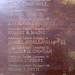 FDNY 9/11 Memorial Wall