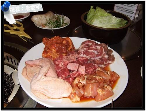 20081231_銅雀韓國燒烤店_02 by 唐妮可☆吃喝玩樂過生活.