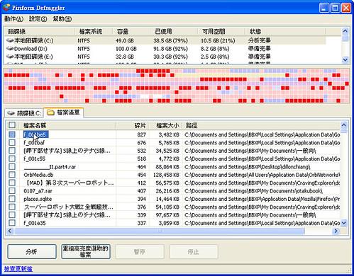 Def2009-01-20_003520