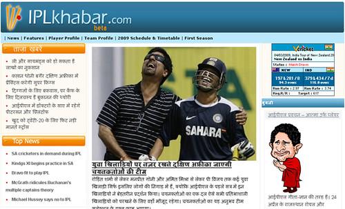 IPL Khabar.com