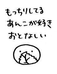 キャラ紹介_もっちり桜もち