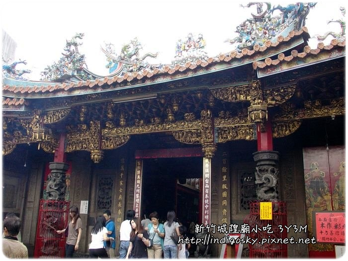 新竹城隍廟小吃-020