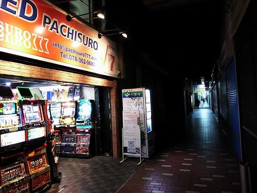 pachisuro