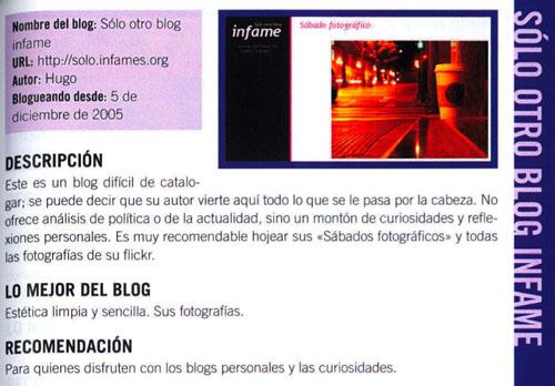 Página en que sale Sólo otro blog infame