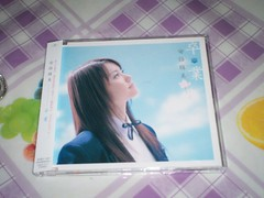 原裝絕版 2004年 1月28日  安倍麻美 見本品 CD 原價 1000 yen 中古品