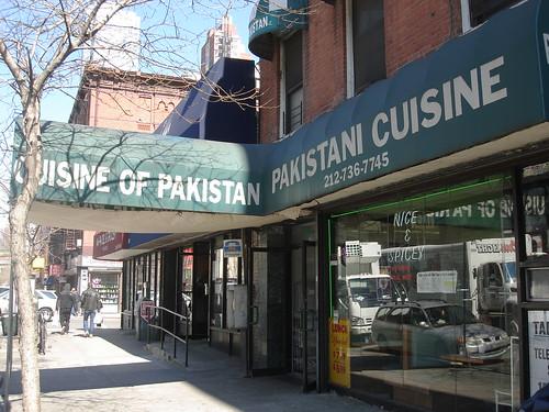 Pakistani Restaurant Midtown Nyc