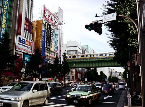 Tokyo sirens