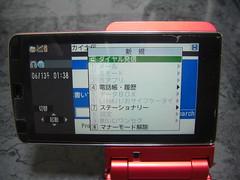 CIMG3728