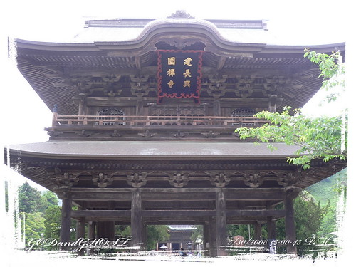 Japan_day2_018