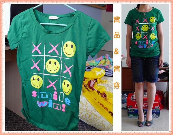 綠色微笑T.jpg