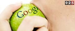 google appel